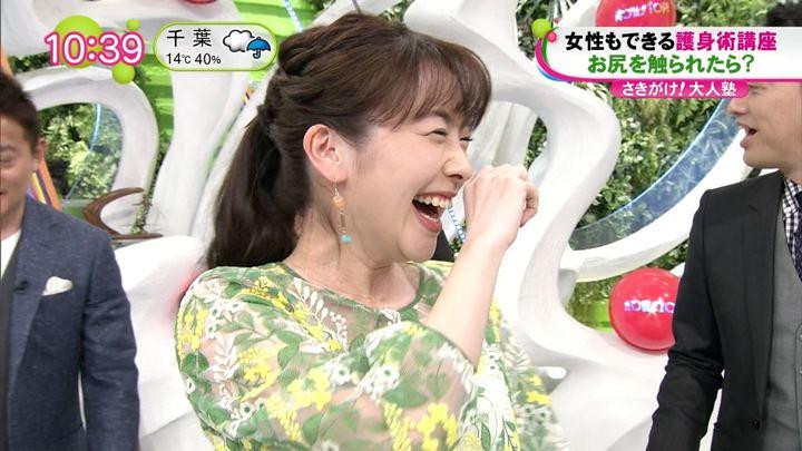 2019年04月08日三上真奈の画像21枚目