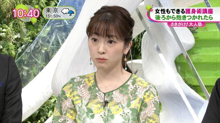 2019年04月08日三上真奈の画像24枚目