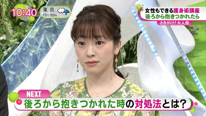 2019年04月08日三上真奈の画像25枚目