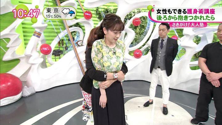 2019年04月08日三上真奈の画像28枚目