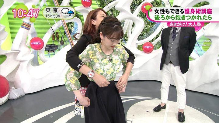 2019年04月08日三上真奈の画像29枚目