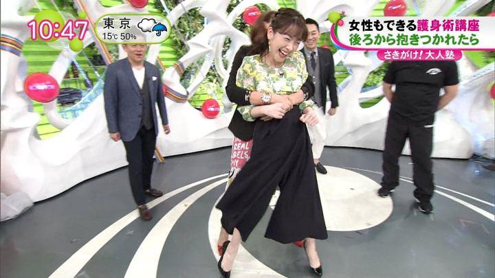 2019年04月08日三上真奈の画像32枚目