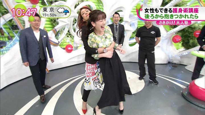 2019年04月08日三上真奈の画像33枚目