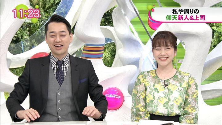 2019年04月08日三上真奈の画像39枚目