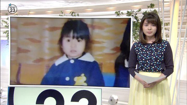 2019年03月04日皆川玲奈の画像02枚目