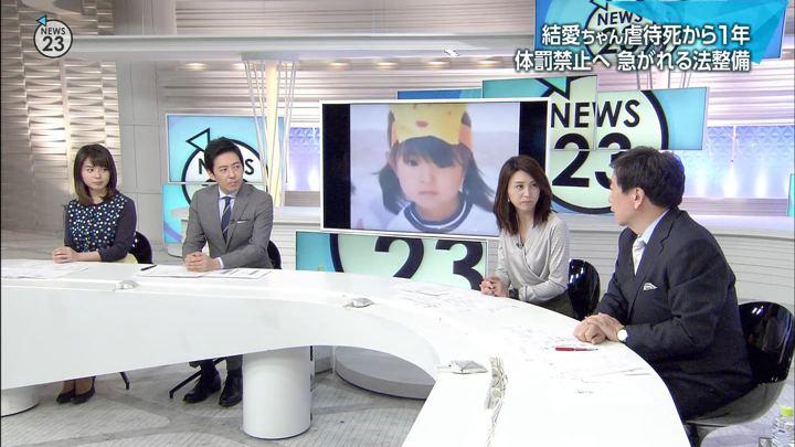 2019年03月04日皆川玲奈の画像03枚目