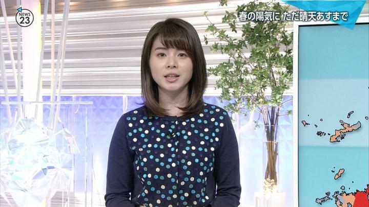 2019年03月04日皆川玲奈の画像07枚目