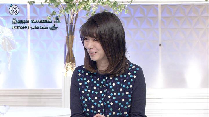 2019年03月04日皆川玲奈の画像09枚目