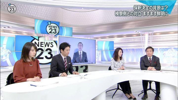 2019年03月05日皆川玲奈の画像02枚目