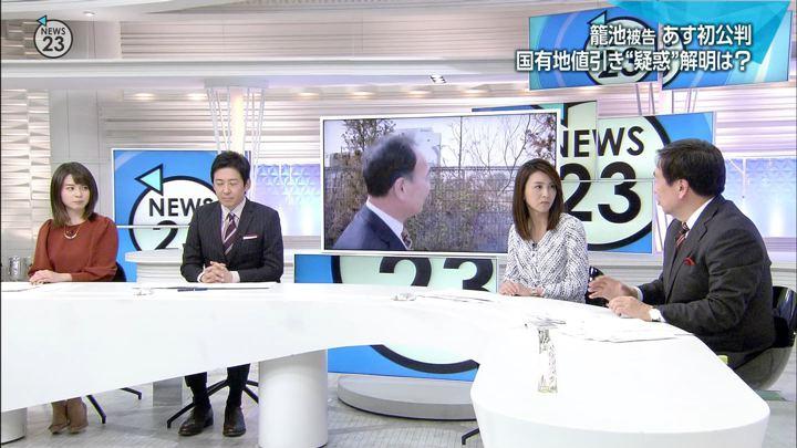 2019年03月05日皆川玲奈の画像04枚目