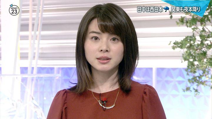 2019年03月05日皆川玲奈の画像08枚目