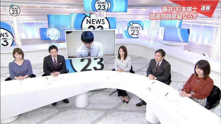 2019年03月05日皆川玲奈の画像10枚目