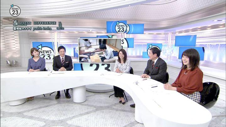 2019年03月05日皆川玲奈の画像11枚目