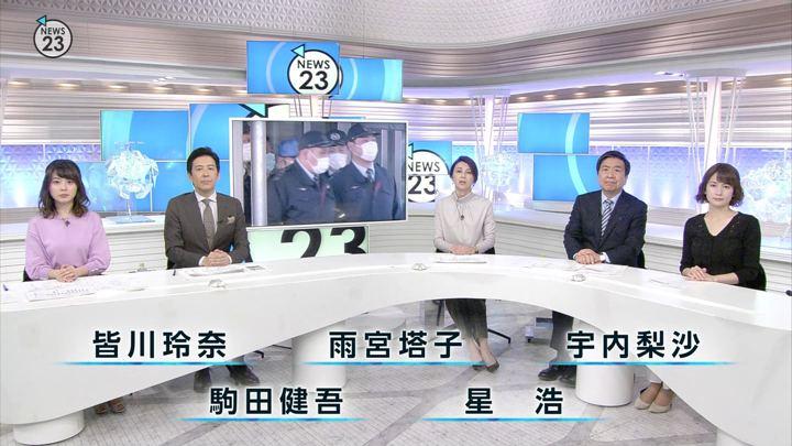 2019年03月06日皆川玲奈の画像01枚目