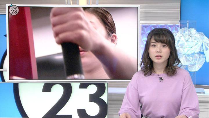 2019年03月06日皆川玲奈の画像04枚目