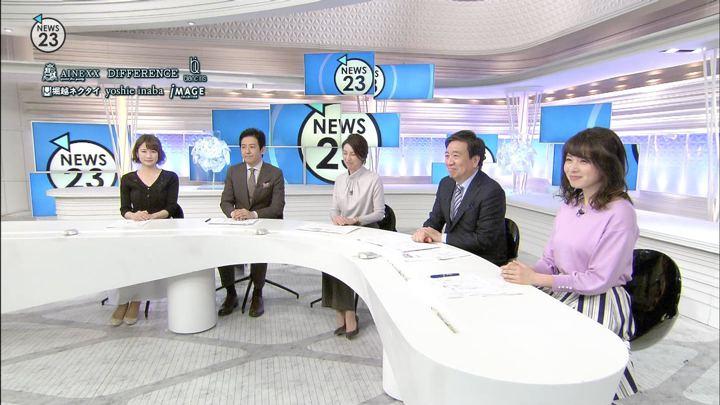 2019年03月06日皆川玲奈の画像07枚目