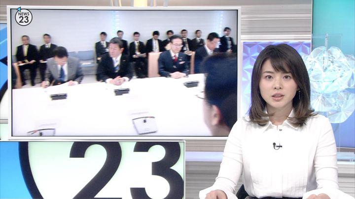 2019年03月07日皆川玲奈の画像02枚目