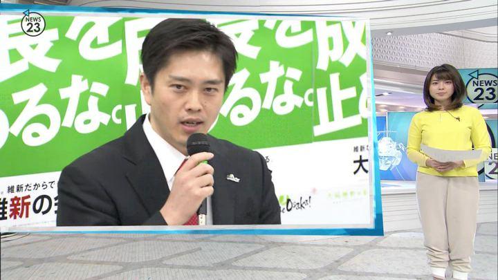 2019年03月08日皆川玲奈の画像03枚目