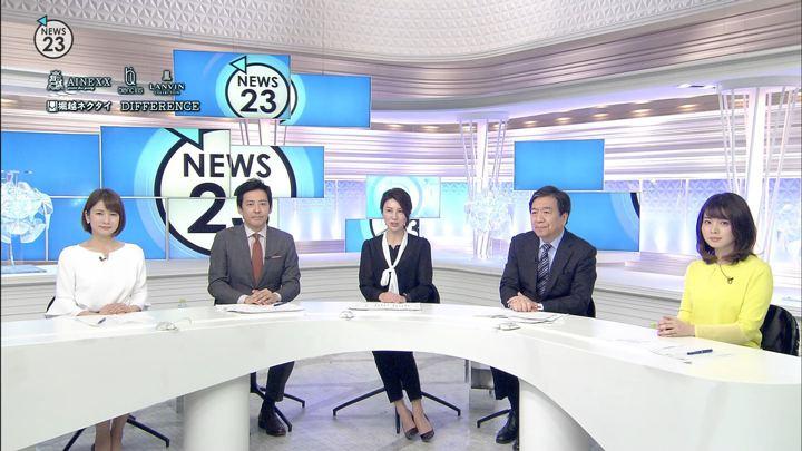 2019年03月08日皆川玲奈の画像09枚目