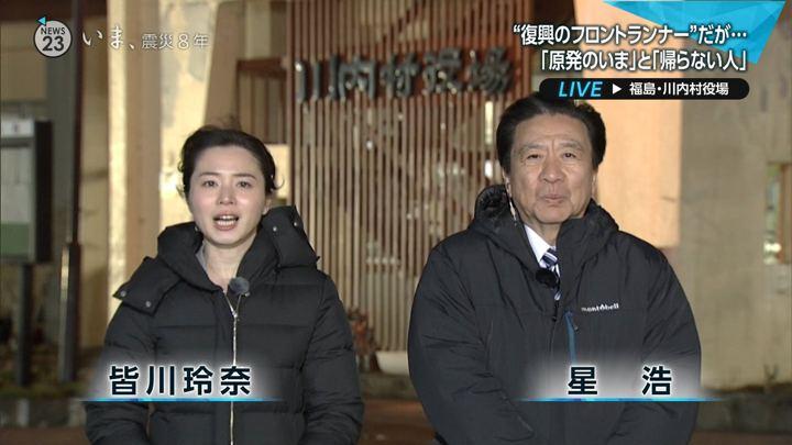 2019年03月11日皆川玲奈の画像01枚目