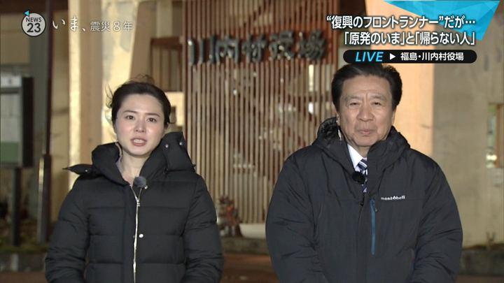 2019年03月11日皆川玲奈の画像02枚目