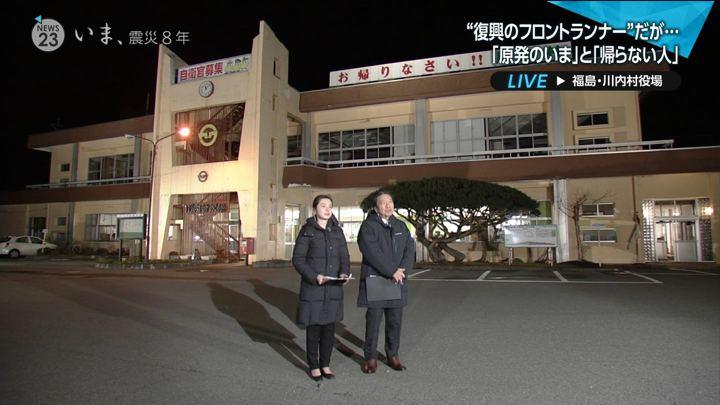 2019年03月11日皆川玲奈の画像03枚目