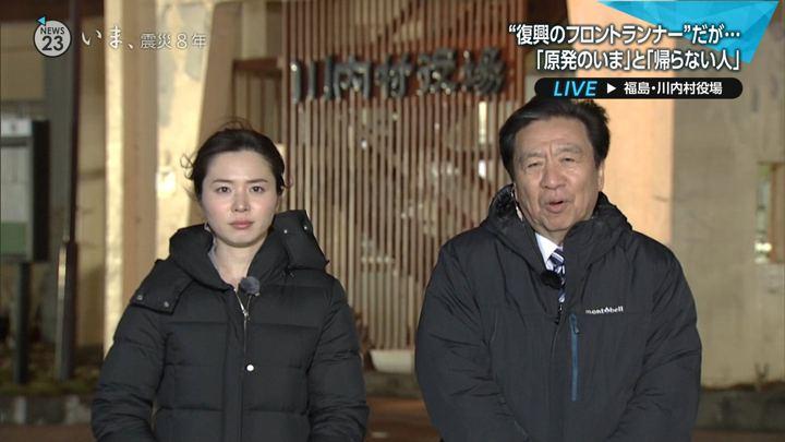 2019年03月11日皆川玲奈の画像04枚目