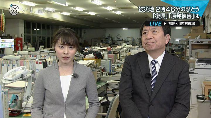 2019年03月11日皆川玲奈の画像05枚目
