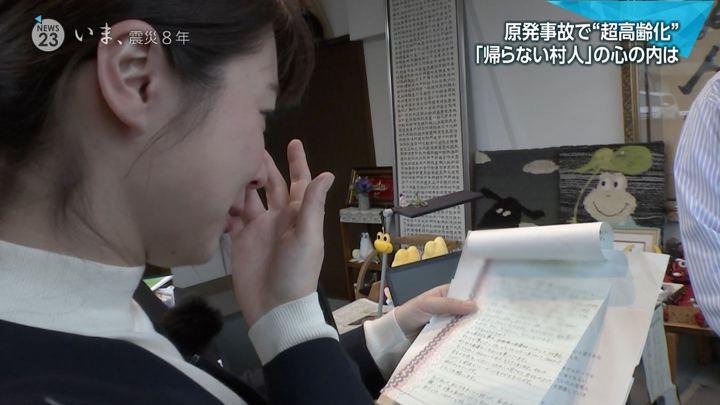 2019年03月11日皆川玲奈の画像07枚目