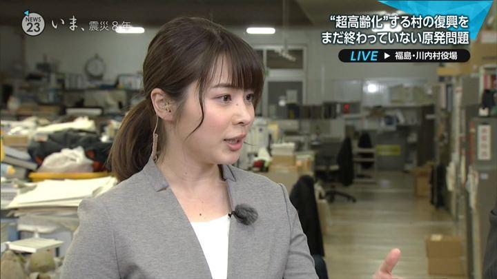 2019年03月11日皆川玲奈の画像09枚目