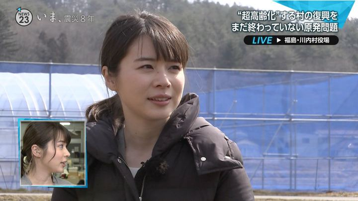 2019年03月11日皆川玲奈の画像10枚目