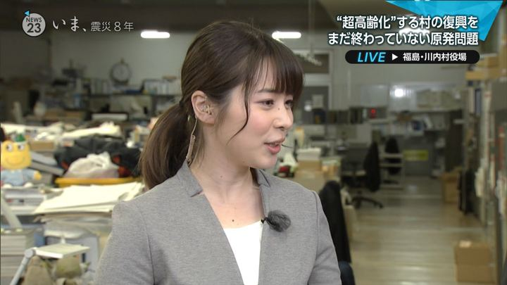2019年03月11日皆川玲奈の画像12枚目
