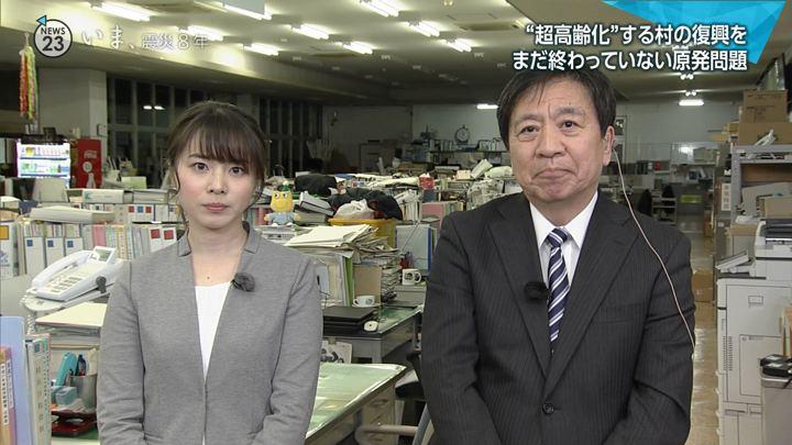 2019年03月11日皆川玲奈の画像13枚目