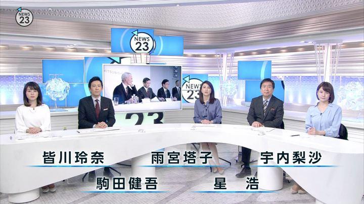 2019年03月12日皆川玲奈の画像01枚目