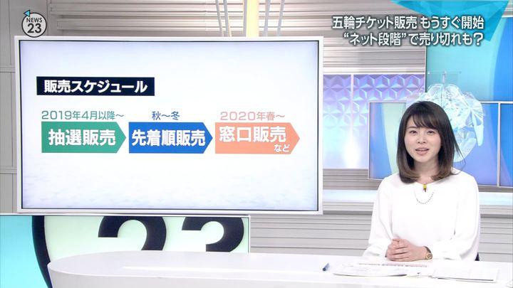 2019年03月12日皆川玲奈の画像02枚目