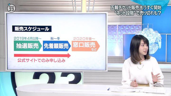 2019年03月12日皆川玲奈の画像03枚目