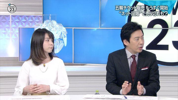 2019年03月12日皆川玲奈の画像05枚目