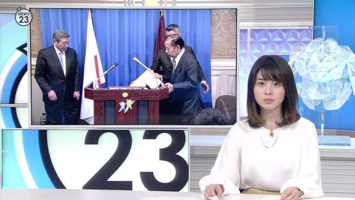 2019年03月12日皆川玲奈の画像07枚目