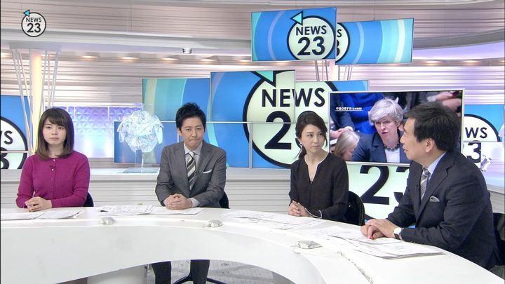 2019年03月13日皆川玲奈の画像03枚目