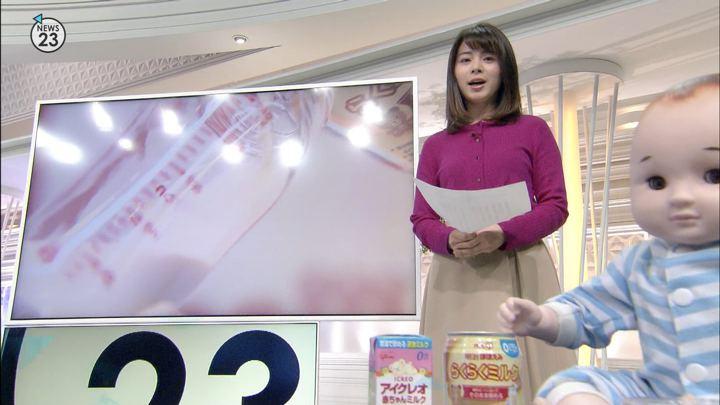 2019年03月13日皆川玲奈の画像04枚目