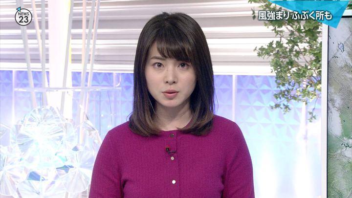 2019年03月13日皆川玲奈の画像08枚目
