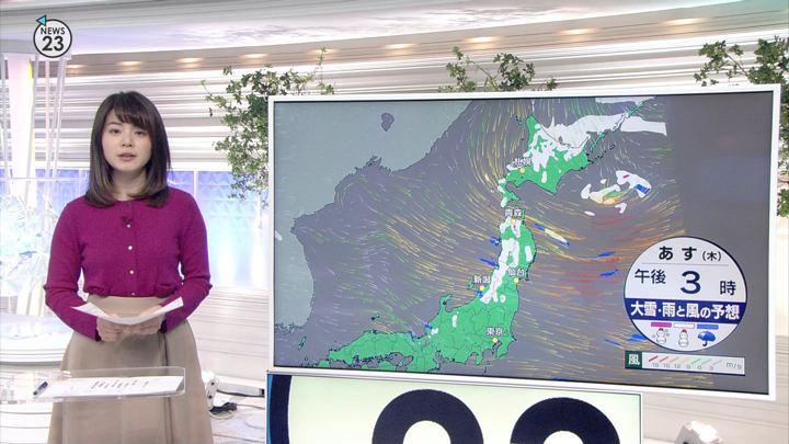 2019年03月13日皆川玲奈の画像09枚目