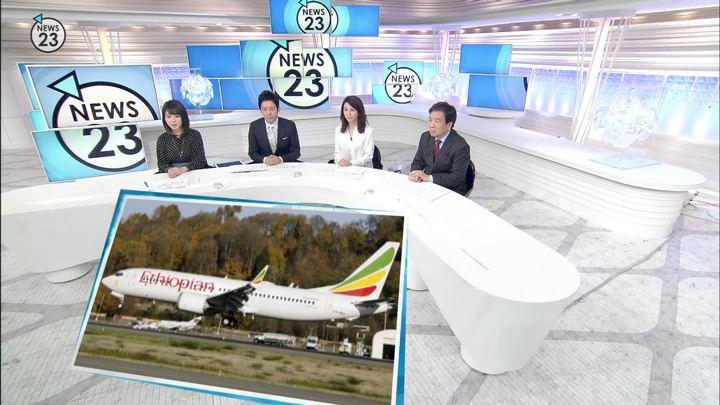 2019年03月14日皆川玲奈の画像02枚目