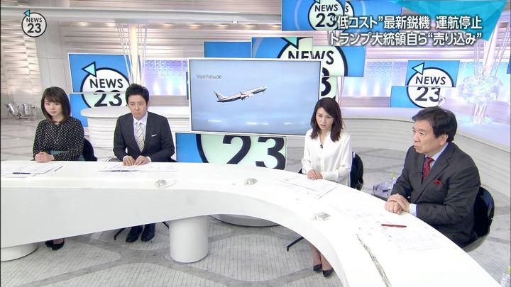 2019年03月14日皆川玲奈の画像03枚目