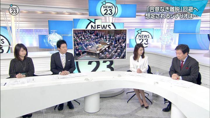 2019年03月14日皆川玲奈の画像04枚目