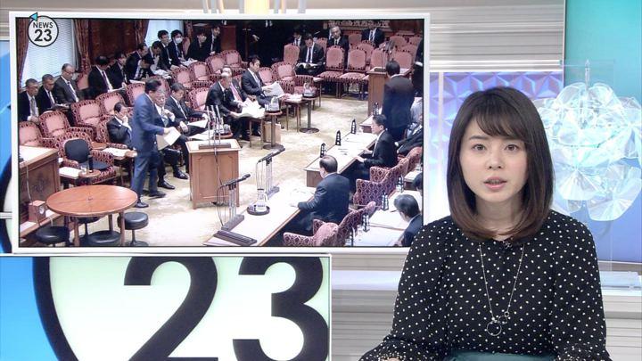 2019年03月14日皆川玲奈の画像05枚目