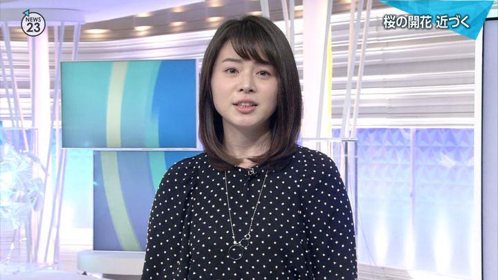 2019年03月14日皆川玲奈の画像07枚目