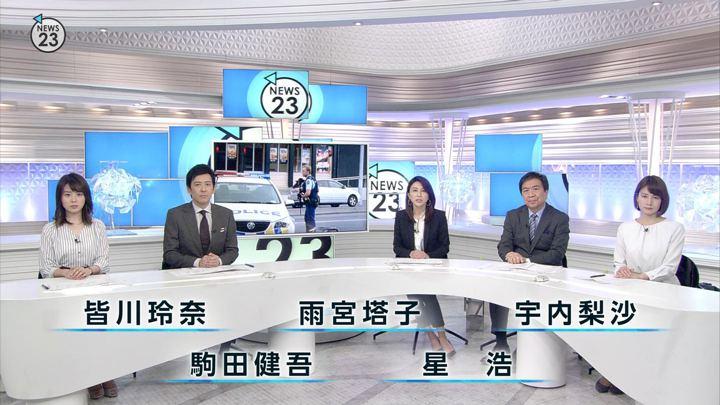 2019年03月15日皆川玲奈の画像01枚目