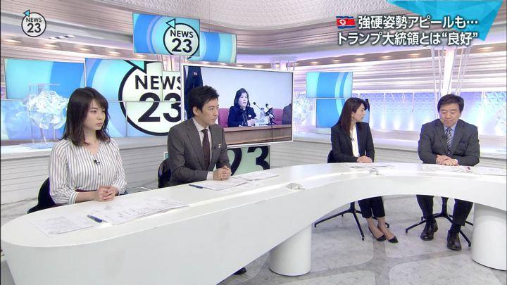 2019年03月15日皆川玲奈の画像02枚目