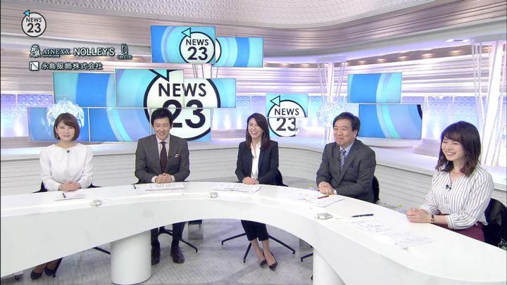2019年03月15日皆川玲奈の画像06枚目